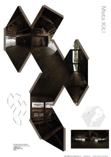 PANO-2009-11(2020)