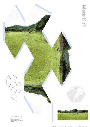 PANO-2009-15(2020)
