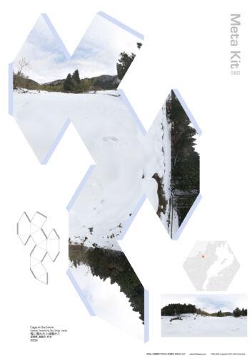 PANO-2009-9(2020)